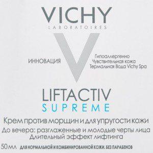 LiftActiv Supreme Intense Anti-Wrinkle Day Moisturizer