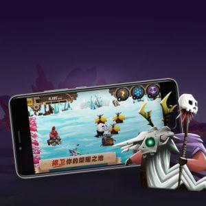 Meizu M3s 32GB Smartphone