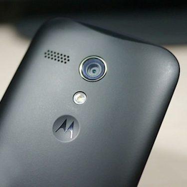 Moto G Snapdragon 400 Quad Core