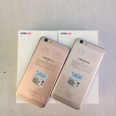 Oppo A59m 32G Smartphone