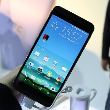 HTC One Octa Core