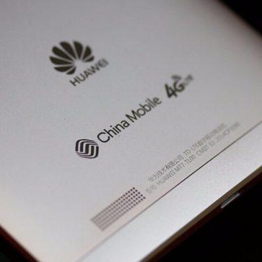 HUAWEI Mate 7 MT7 LT10 16GB Octa Core
