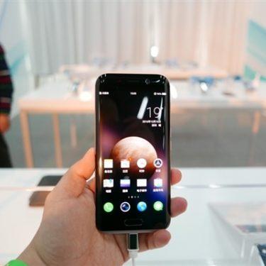 Huawei Honor Magic Octa Core