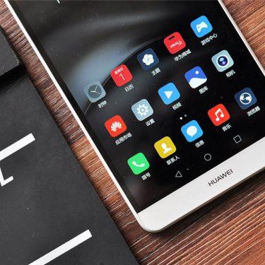 Huawei MediaPad Tablet M2 703 32GB
