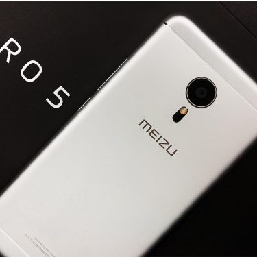 Meizu Pro 5 64GB Octa Core