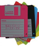PHT Set of 6 Retro Floppy Disk Silicone Drink Coaster